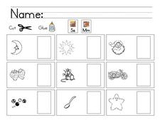 Ss and Mm Words and Pictures Worksheet