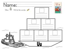 Kelly's Kindergarten: Short /u/ Sound Words Worksheet