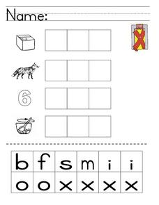 -ix and -ox Ending Words Worksheet
