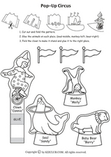 Pop Up Circus Worksheet