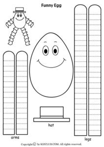 Funny Egg Worksheet