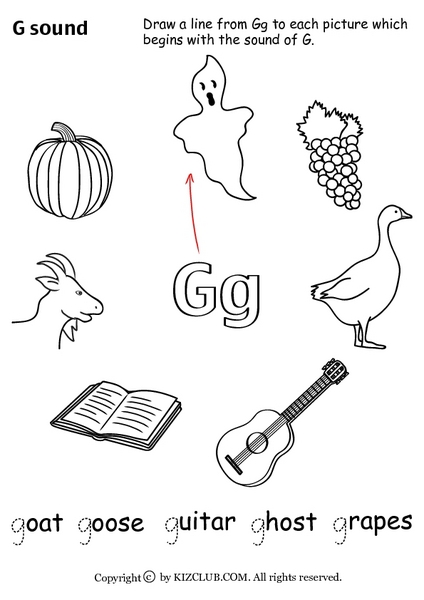 """G"" Sound Worksheet"