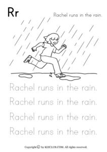 Rr--  Rachel Runs in the Rain Worksheet