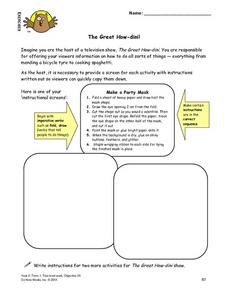 The Great How-dini Lesson Plan