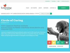 Circle of Caring Lesson Plan