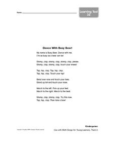 Dance With Busy Bear! Worksheet