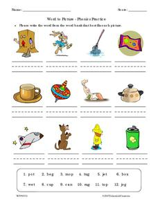 Words To Picture Phonics Practice Worksheet