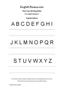 English Alphabet 2 Worksheet