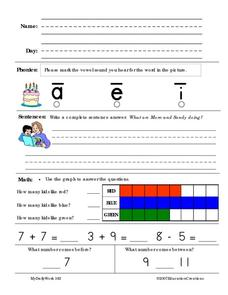 Reading And Math Activities Worksheet