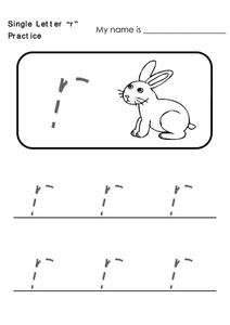 Rabbit r Worksheet