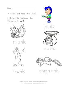 Words that Rhyme with Punk- Rhyming Words and Printing Practice Worksheet
