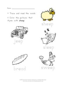 Tracing Words with Long E Sound Worksheet