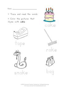 Trace Words that Rhyme With Cake Worksheet