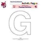 Uppercase Letter G Worksheet