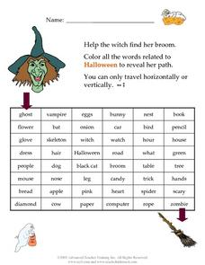 Help the Witch Find Her Broom Worksheet