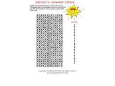 Squigley's Alphabet Puzzle- Summer Words Worksheet