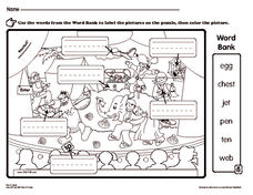 Sight Words at the Circus Worksheet