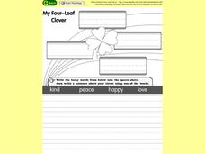 Clover Printing Worksheet Worksheet