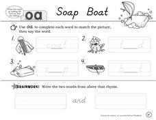 "Soap Boat-- The Sound of ""oa"" Worksheet"