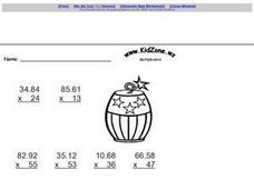 KidZone.ws Math Multiplication Worksheet