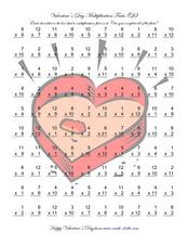 Valentine's Day Multiplication Facts (D) Worksheet