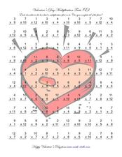 Valentine's Day Multiplication Facts (E) Worksheet