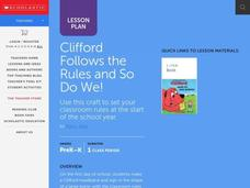 Clifford Goes to School and So Do We! Lesson Plan