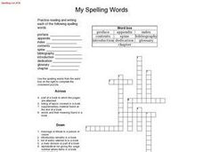 Spelling Word Activities Worksheet