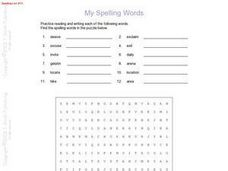 My Spelling Words:  Spelling List #73 Worksheet