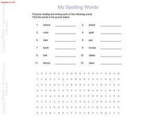 Spelling Words and Word Search Puzzle- School Words Worksheet