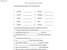 My Spelling Words:  Spelling Lists #176 Worksheet