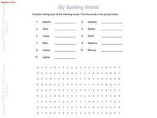 My Spelling Words:  Spelling List #15 Worksheet
