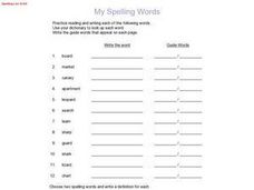 My Spelling Words: Spelling List #146 Worksheet
