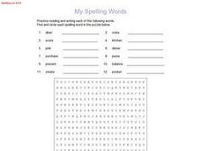My Spelling Words: Spelling List #130 Worksheet