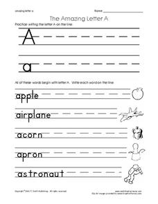 Amazing Letters Worksheet