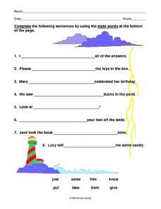 Fill In the Sight Words Worksheet