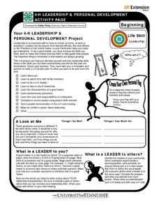 4-H Leadership & Personal Development Activity Page Worksheet