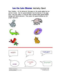Leo the Late Bloomer Activity Card Worksheet