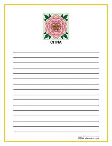 China Poem Writing Worksheet Worksheet