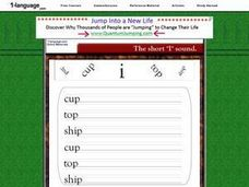 "The Short ""I"" Sound Worksheet"