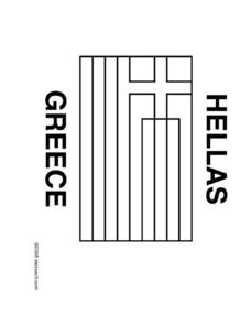 Greek Flags Worksheet