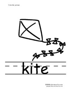 Phonics: Kite Worksheet