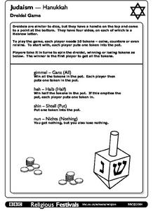 Judaism - Hanukkah, Dreidel Game Worksheet