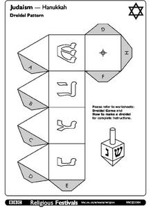 Judaism- Hanukah- Dreidel Pattern Worksheet