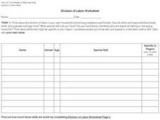 Division of Labor Worksheet Worksheet