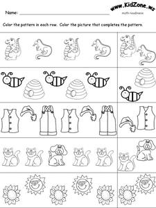 Color the Pattern Worksheet