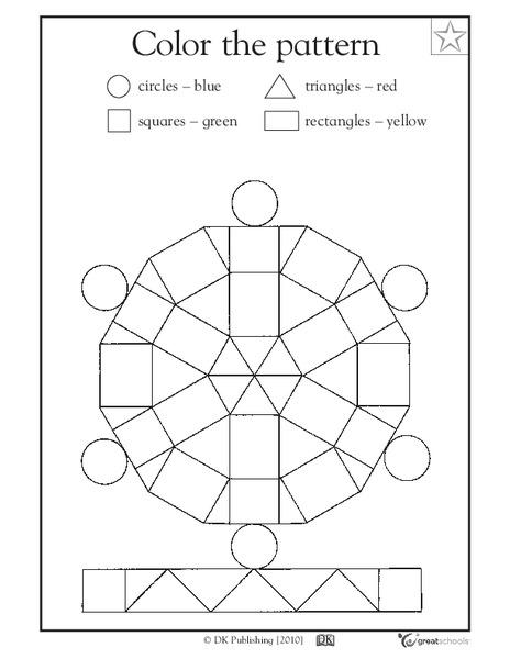 Math Pattern Recognition Lesson Plans & Worksheets
