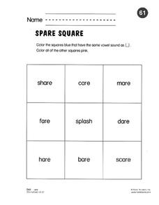 Spare Square -are Worksheet