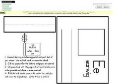 My First Letter E Book Worksheet