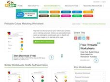 Colors Matching Worksheet Worksheet